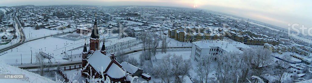 Tobolsk. View of the Irtysh royalty-free stock photo