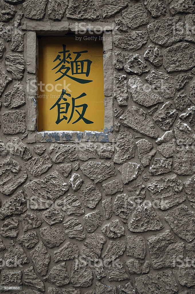 Today's Special royalty-free stock photo