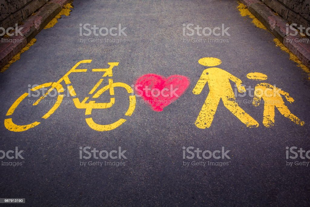 Together - Bicycle and Walkway with Heart stock photo