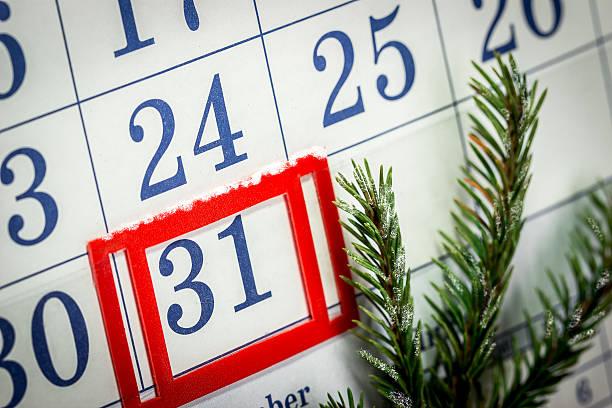 toggle wall calendar - december stockfoto's en -beelden