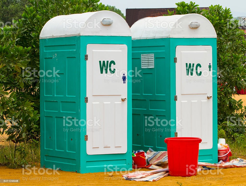 Toilet cabins stock photo
