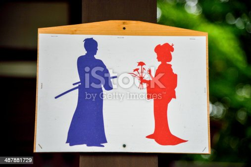 487881729 istock photo Toilet sign in Japanese style 487881729