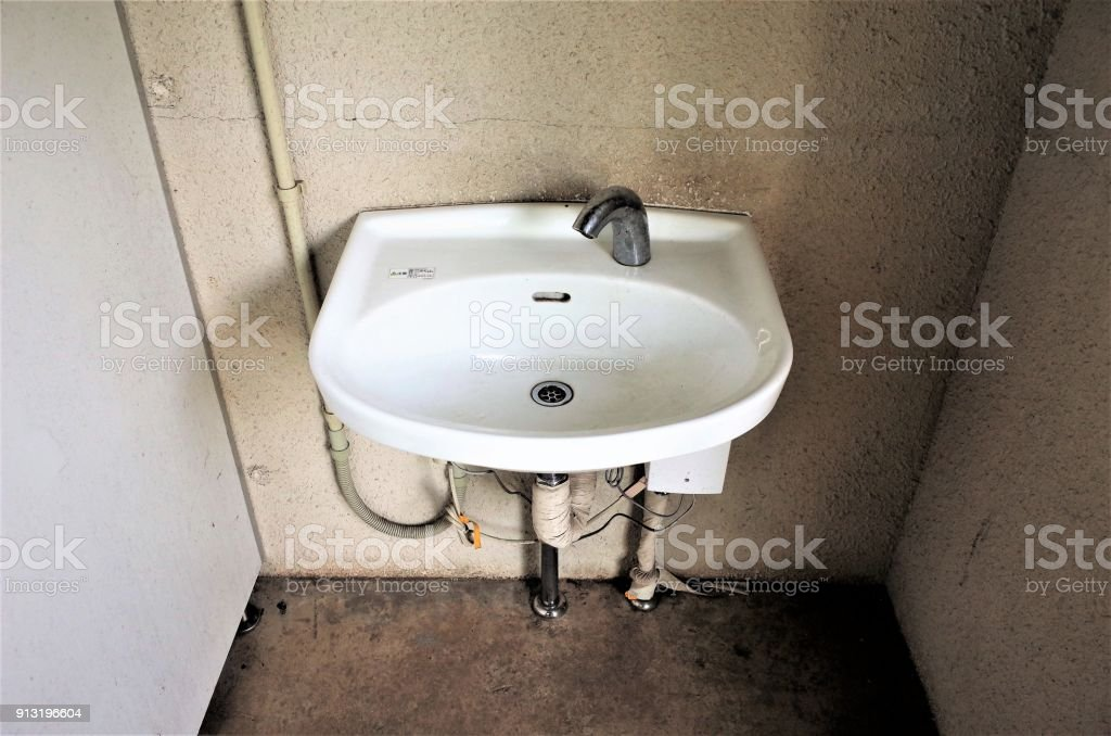 Photo De Stock De Lavabo De Toilette Images Libres De Droit Et Plus