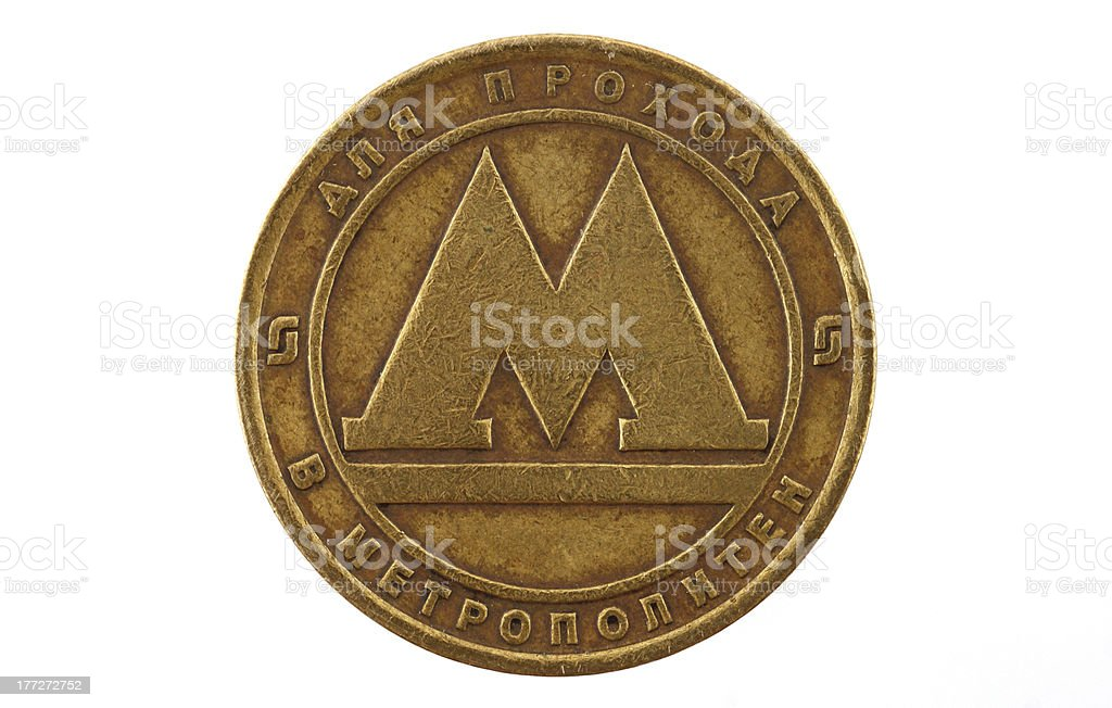 token to pass in St. Petersburg metro stock photo