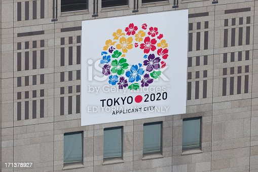 1188904934 istock photo Tokyo 2020 Summer Olympics 171378927