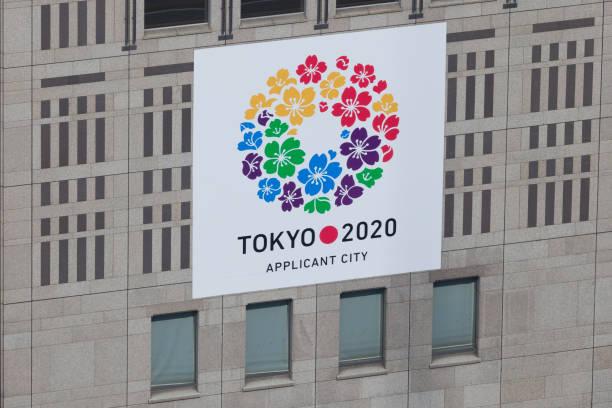 2020 年東京夏季オリンピック - オリンピック ストックフォトと画像