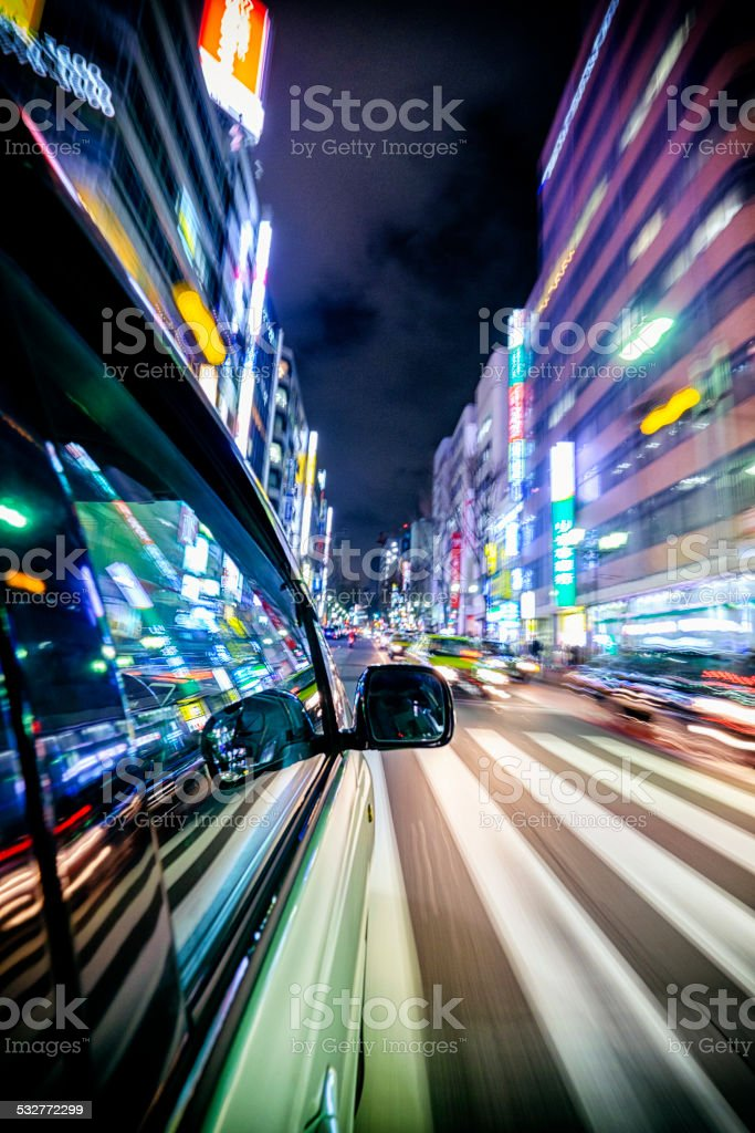 Tokyo at Night royalty-free stock photo