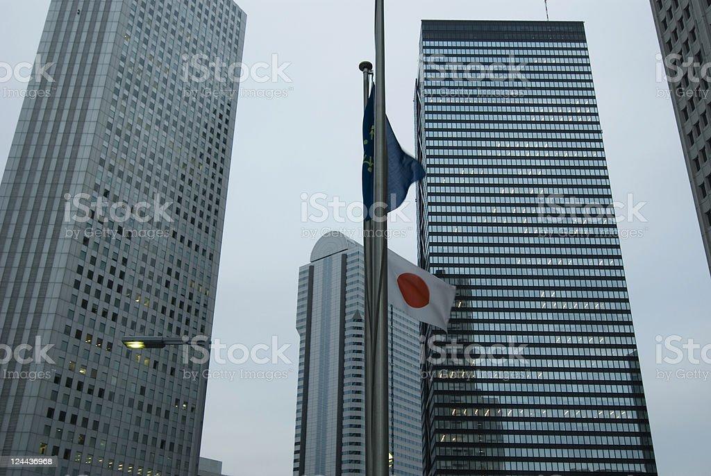 Tokyo background - Royalty-free Authority Stock Photo