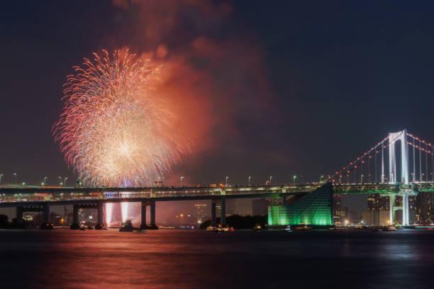 Tokyo Bay Fireworks stock photo