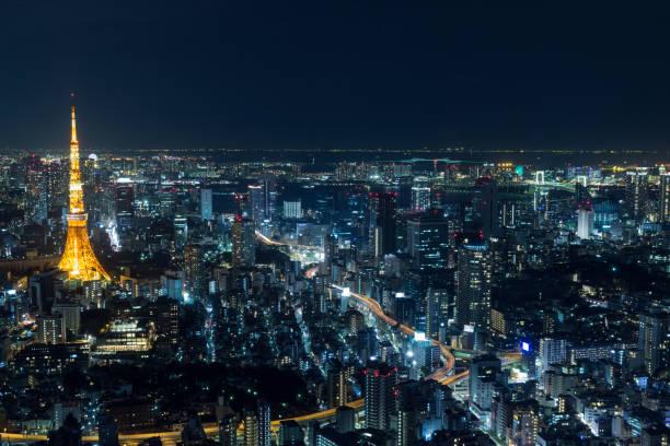 Tokyo by night stock photo
