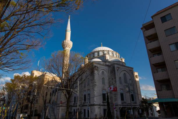 Tokyo Camii Mosque stock photo