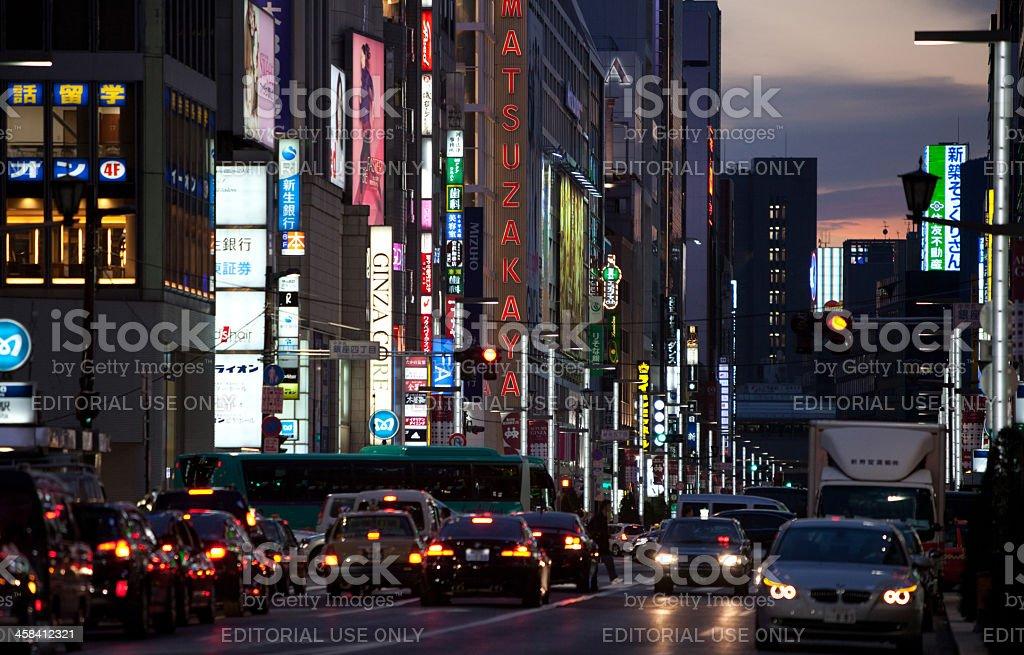 Tokyo city centre, Japan royalty-free stock photo