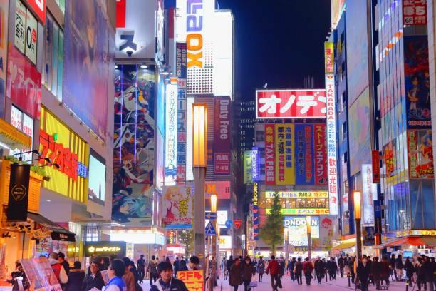 Tokyo Stadtnacht – Foto