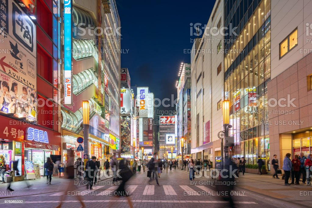 Tokyo cityscape at night in Akihabara, Japan stock photo