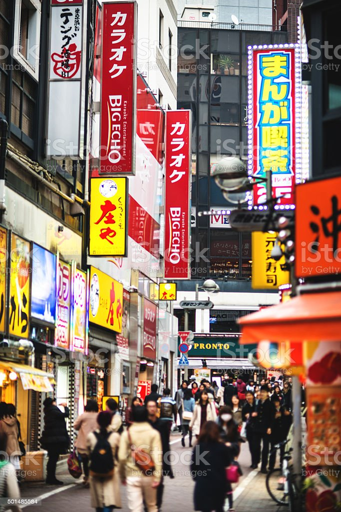 tokyo urban scene in Japan
