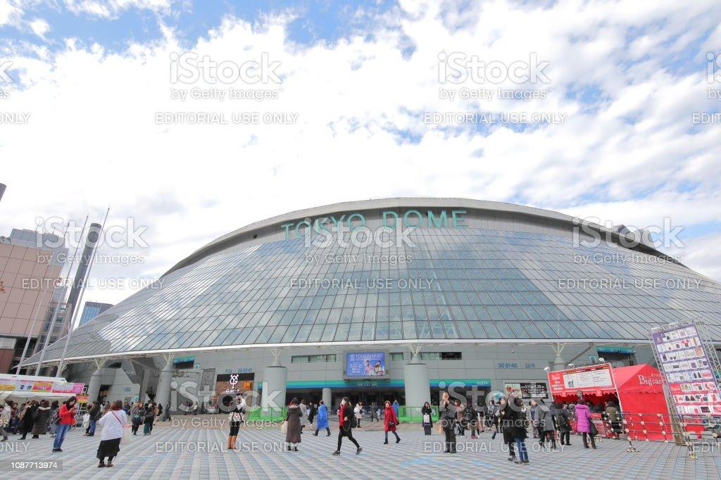 Unidentified people visit Tokyo Dome baseball stadium in Tokyo Japan.
