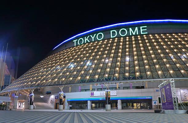 Tokyo Dorm baseball stadium stock photo