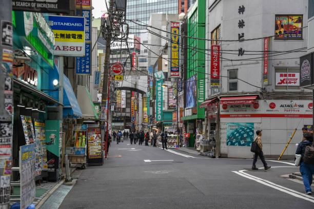 Tokio, Japan – Foto