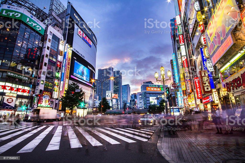 Tokyo , Japan royalty-free stock photo