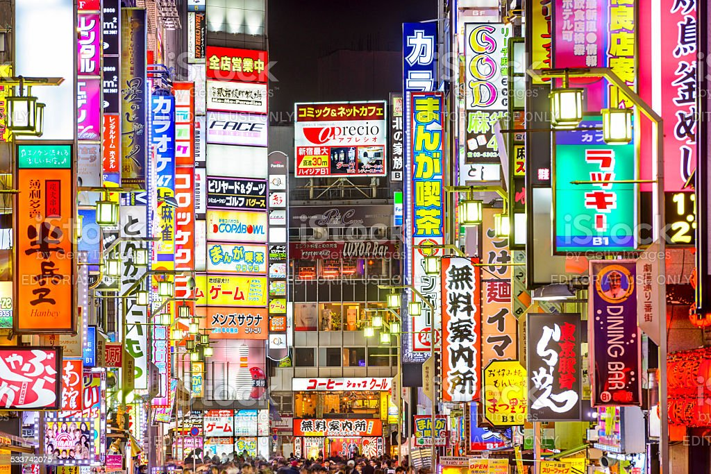Tokyo, Japan Red-light District stock photo