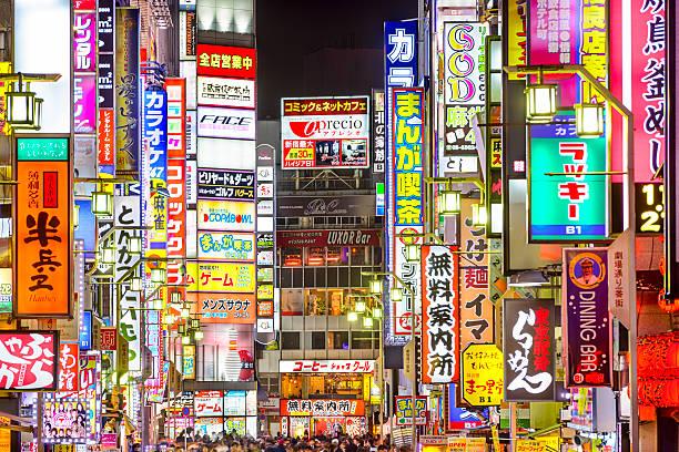 tokyo, japan red-light district - shinjuku ward stock photos and pictures