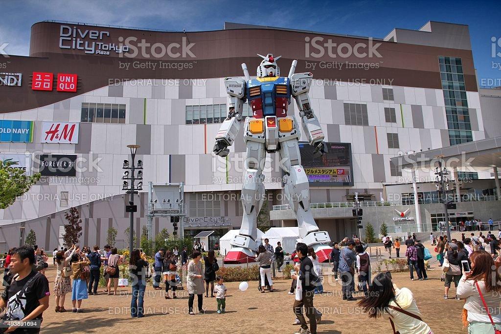 Tokyo landmark stock photo