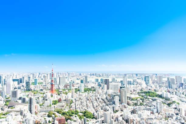東京風景 - 街 日本 ストックフォトと画像