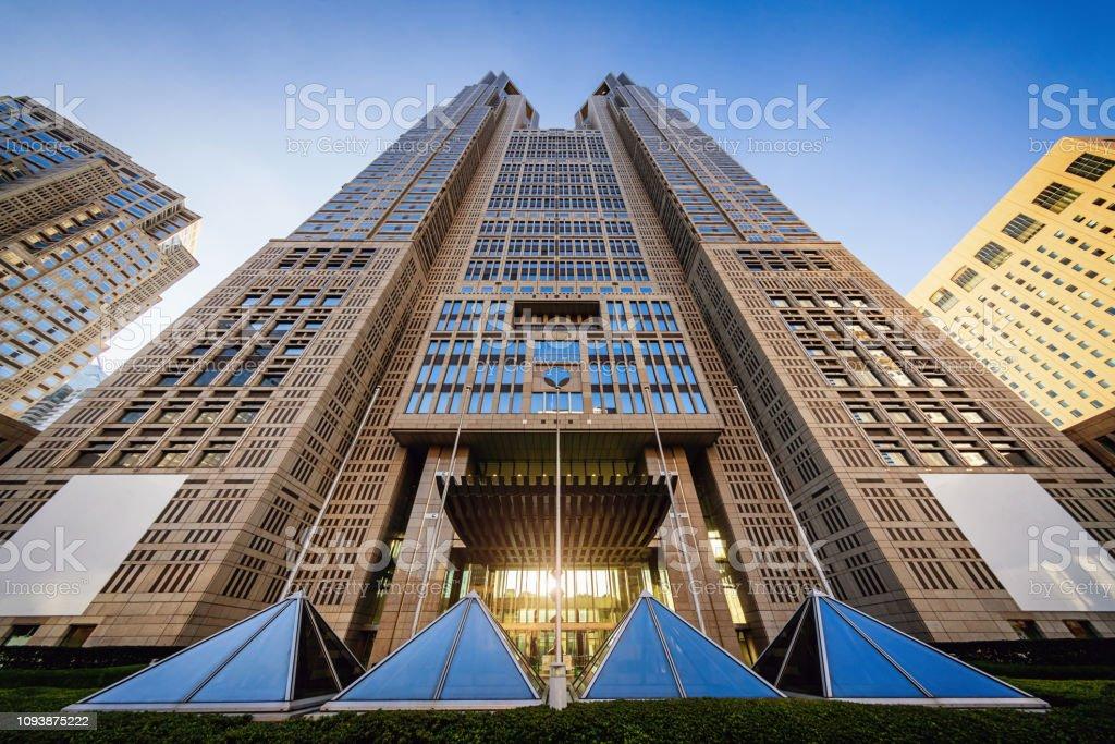 Tokyo Metropolitan Government Building Shinjuku Ward stock photo