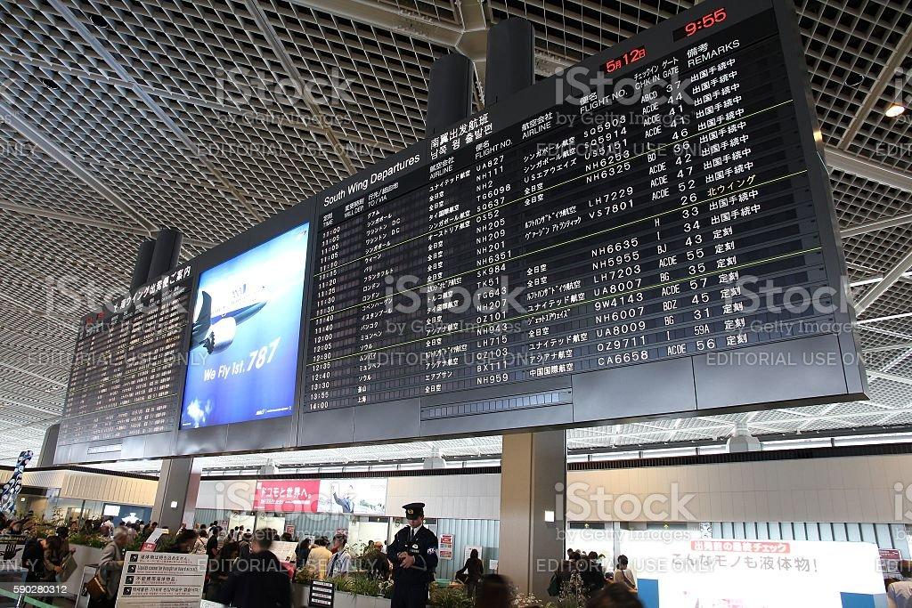 Tokyo Narita airport stock photo