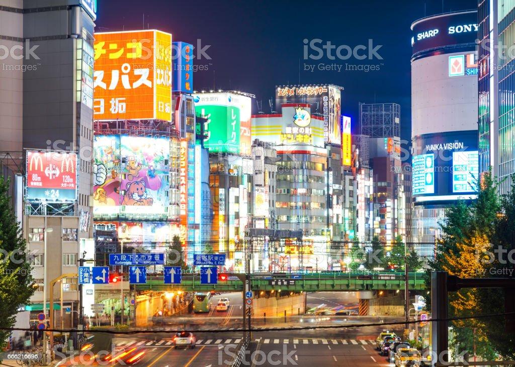 Tokyo night life stock photo