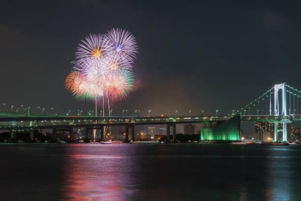 Tokyo Odaiba Fireworks stock photo