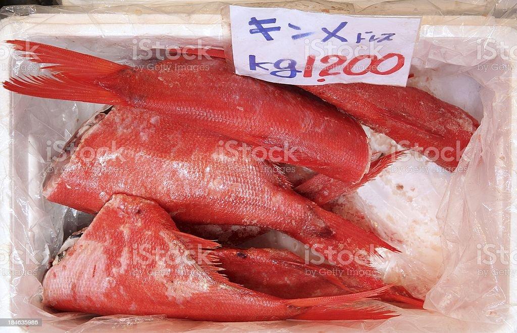 Tokyo seafood market stock photo