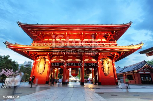 464620985 istock photo Tokyo - Senso-ji Temple Pagoda Asakusa Japan 508883205