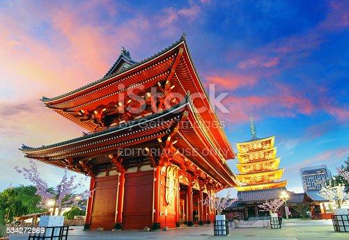 464620985 istock photo Tokyo - Senso-ji Temple Pagoda Asakusa Japan 534272869
