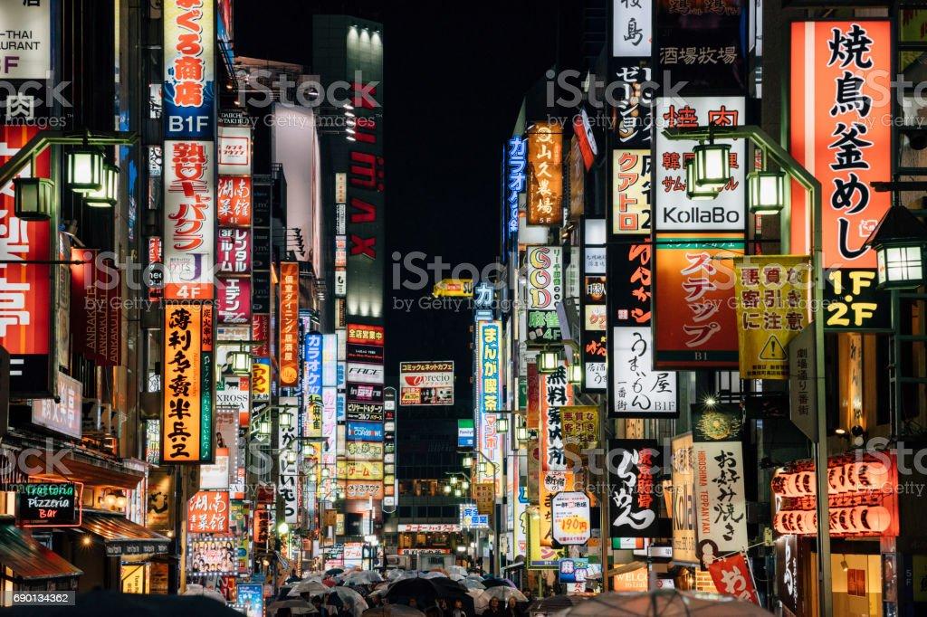 Tokyo Shinjuko District At Night, Japan stock photo