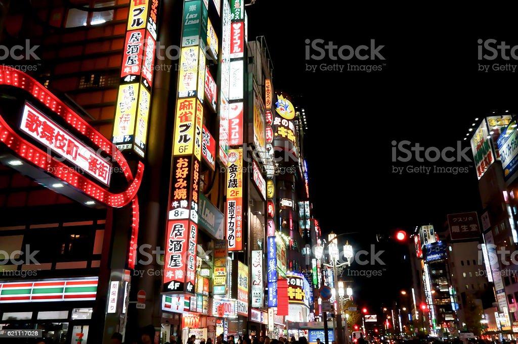 Tokyo Shinjuku Kabukicho stock photo