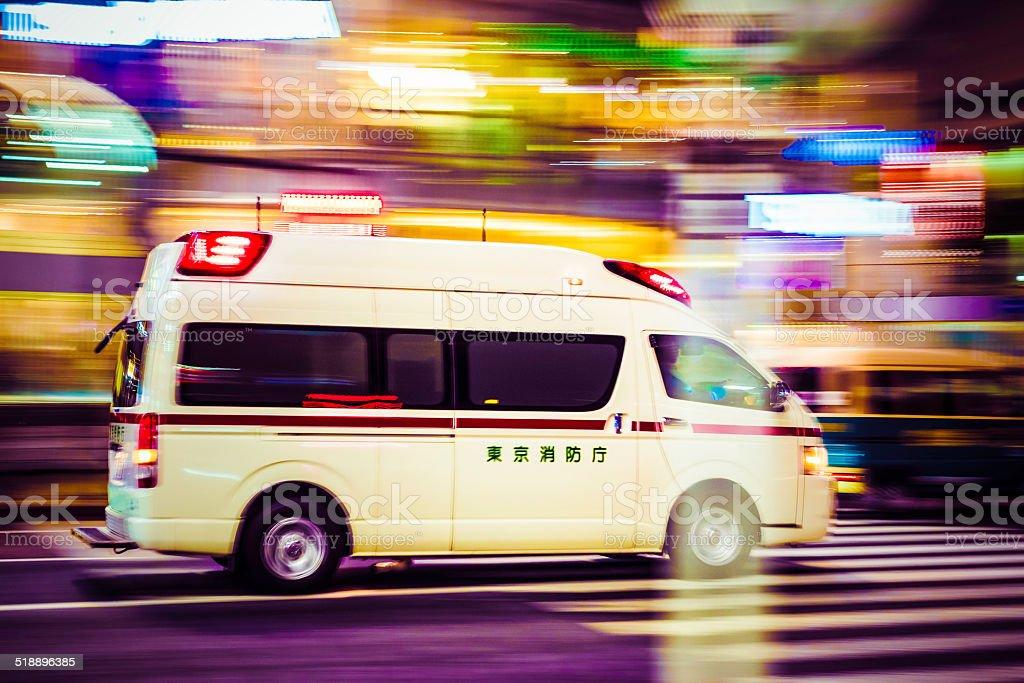 Tokyo accélérer - Photo