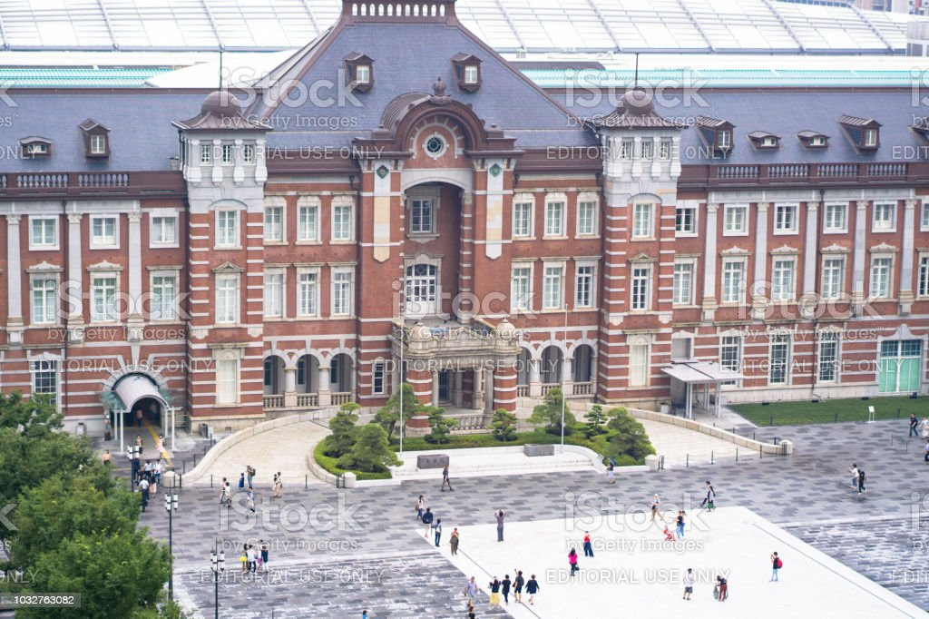 tokyo station, a railway station in the Marunouchi business district of Chiyoda, Tokyo, Japan stock photo