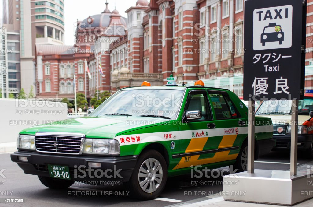 Tokyo Station Taxi stock photo