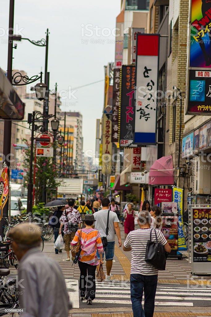 Tokyo Street View stock photo