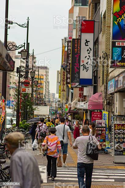 Tokyo Street View Stock Photo - Download Image Now