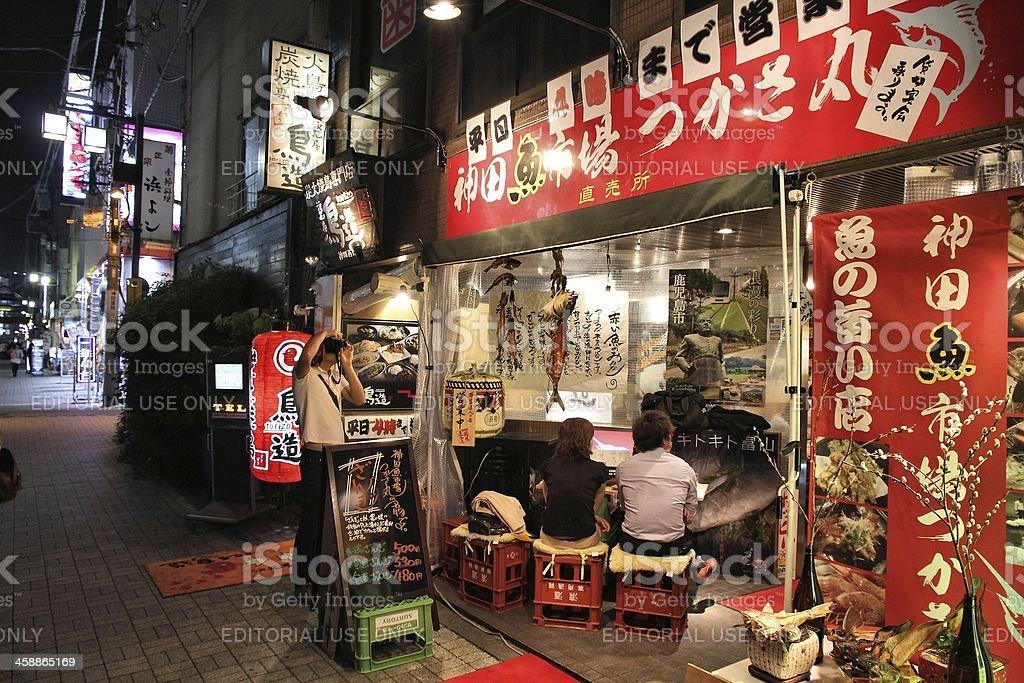 Tokyo sushi bar royalty-free stock photo