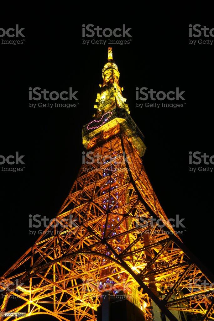 Tokyo Tower zbiór zdjęć royalty-free