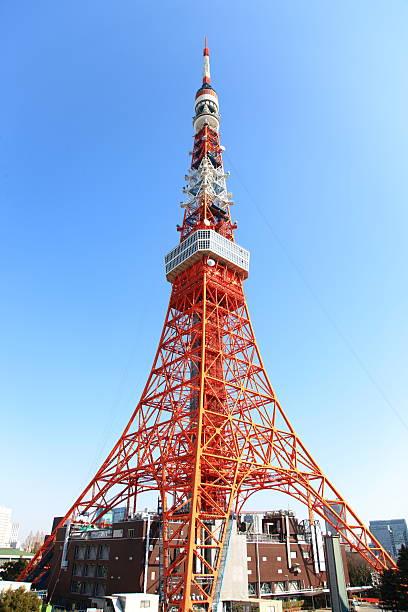 Tokyo Tower,Tokyo,Japan stock photo