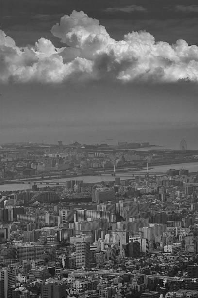 Tokyo View stock photo
