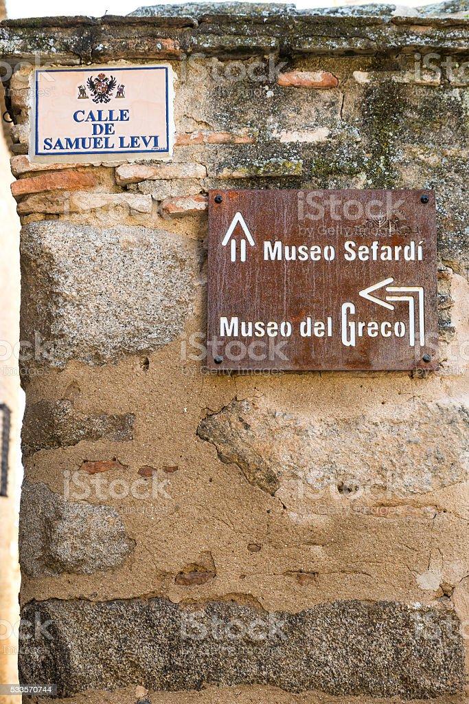 Toledo street detail, Spain stock photo