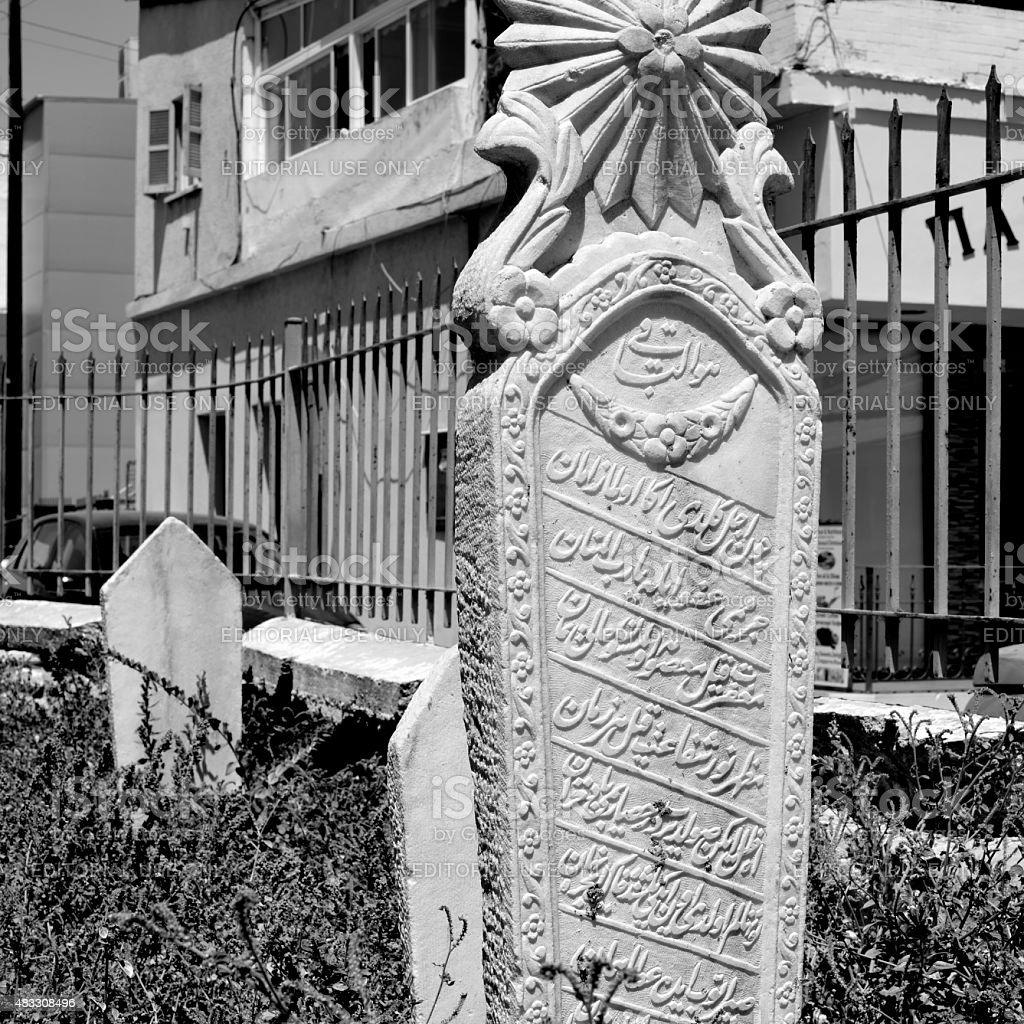 Tomb Arabic 1 stock photo