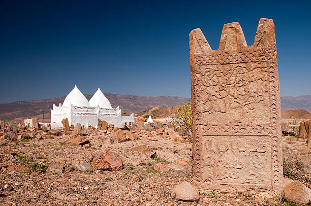 tomb of prophet bin ali - mahroch stock pictures, royalty-free photos & images