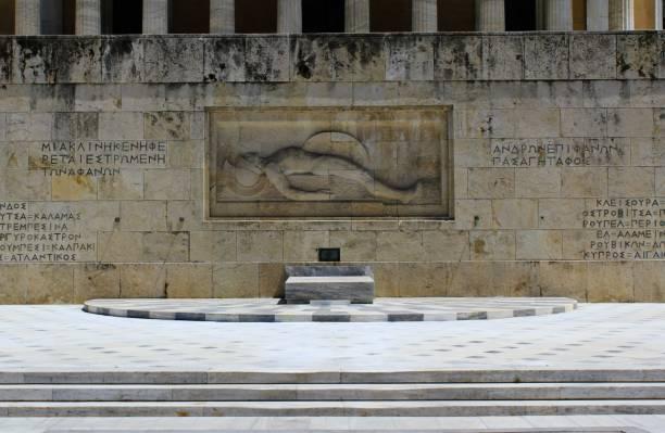 Tombe du soldat inconnu à Athènes, Grèce - Photo