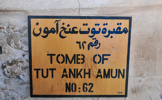 istock Tomb of Tut Ankh Amun, Valley of the Kings, Egypt 499596262